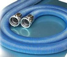 供应复合软管供应商 复合软管批发商生产商 复合软管价格