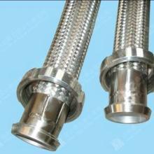 供应高压金属软管高压金属软管最低报价高压金属软管公司批发