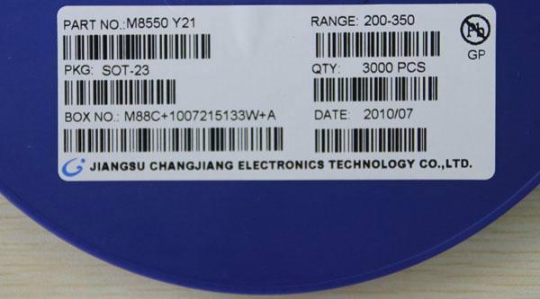 供应长电科技 数字晶体管