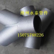 316不锈钢异径三通,Y型焊接三通,碳钢等径三通,45度斜三通批发