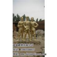 八路军战士雕塑图片
