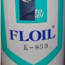 供应关东化成FLOIL阻尼脂K-859,关东化成FLOIL供应商