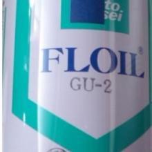 供应关东化成FLOIL润滑脂GU-2,上海代理日本关东化成