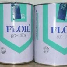 供应关东化成FLOIL阻尼脂KG-107A,关东化成FLOIL供应商
