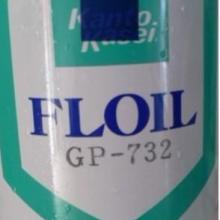 供应关东化成FLOIL阻尼脂GP-732,上海关东化成FLOIL价格