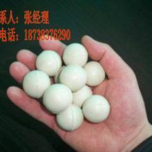筛饲料振动筛专用橡胶球旋振筛弹力球内径40毫米清网球