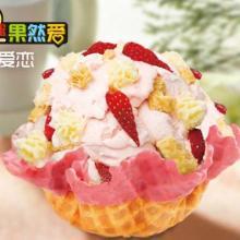 成都冰淇淋加盟.冷饮店加盟图片