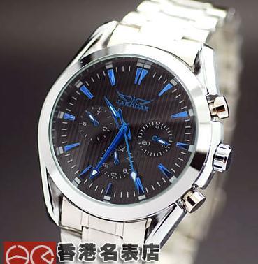 名表正品海马系列全自动机械男表精钢六针腕表男士手表机械表018