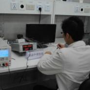 东莞SGS检测图片