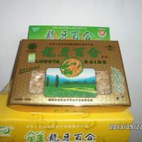 厂家供应湖南邵阳百合干 小包装百合干批发直销