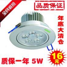 最新led天花灯供货商生产LED天花灯天花筒灯吊顶安装批发