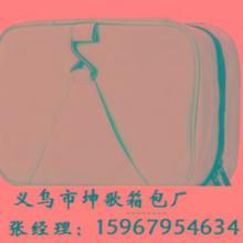 供应内蒙古韩版化妆包厂家,内蒙古韩版化妆包定做,内蒙古韩版化妆包价格