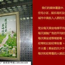 供应四川电梯框架广告
