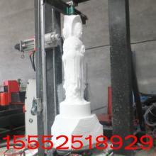 双头独立雕刻机立式三维雕刻机价1825重型雕刻机立式1325石材雕刻机木材雕刻机墓碑雕刻机 双头独立雕刻机立式三维雕刻机批发