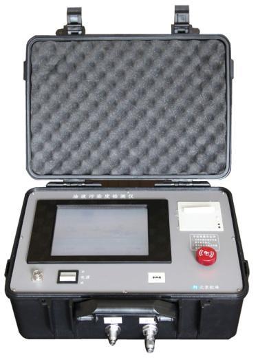 供应便携式颗粒度分析仪价格_上海便携式颗粒度分析仪厂家