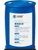 供应NWR萘系减水剂