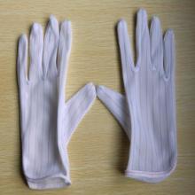防静电点塑手套|防静电点胶手套|防静电防滑手套