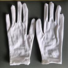 白色棉手套|纯棉加厚手套|作业手套|防护手套|劳保手套