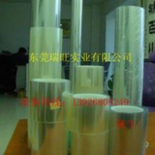 供应PET膜东莞供应商 单层PET保护膜 PET保护膜供应商