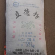 供应河南郑州厂家直销高品质立德粉