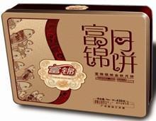 供应四川富锦月饼团购网 直销团购热线13982123745图片