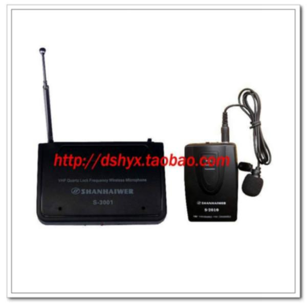S-3001 演唱演奏车载领夹头戴无线话筒套 可用9-12V供电