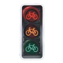 供应非机动车信号灯