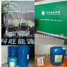 供应醇油招商代理醇油技术配方醇油生产调配醇油技术免费加盟批发