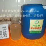 供应深圳环保油乳化剂,广东佛?#20132;?#20445;油乳化剂调配配方
