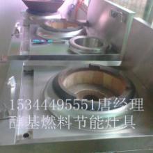 供应贵阳节能醇油灶价格,贵州醇基节能燃气灶具诚招经销商