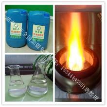 供应江西赣州醇基燃料催化剂,环保油稳定剂技术指导图片