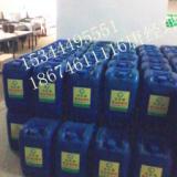供应广东湛江醇基乳化剂怎么调配,醇基乳化剂区域代理
