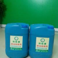 锦江环保油燃料