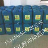 供应福泉环保油乳化剂调配配方,贵州环保油乳化剂怎么样