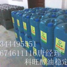 供应广东环保油催化剂出厂价,湛江环保油催化剂免费学习配方图片