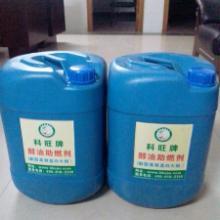 供应江西抚州生物醇油催化剂代理加盟批发