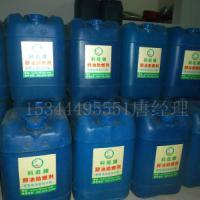 环保油燃料调配技术