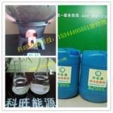 供应超强高热值醇基燃料添加剂技术配方