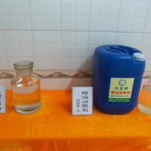 供应湖北生物醇油价格生物醇油燃料批发宜昌生物醇油技术配方加盟图片