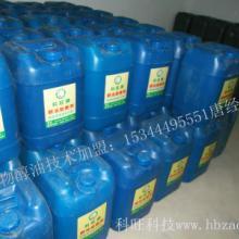 供应江西抚州醇基催化剂,生物醇油试用样品免费索取批发