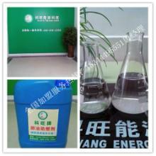 供应生物醇油技术配方资料加盟,生物醇油价格图片