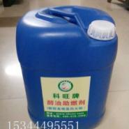 江西宜春醇油母液添加剂图片