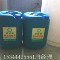 广东生物醇油添加剂