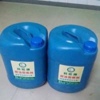 凉山金阳环保油添加剂