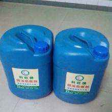 供应生物醇油改性剂  甲醇燃料添加剂 醇油助燃剂
