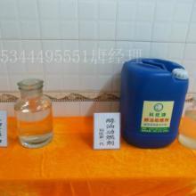 供应广东湘桥生物醇油技术,枫溪醇油燃料添加剂哪家最好   批发