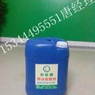 江西九江醇基燃料添加剂图片