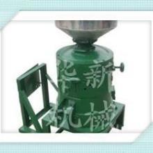 供应碾米机