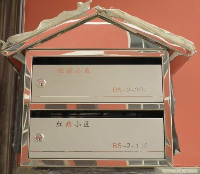供应不锈钢落地式信箱