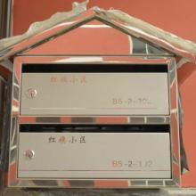 天津河北厂家供应不锈钢户外信报箱带雨棚